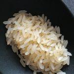 お米こだわっています