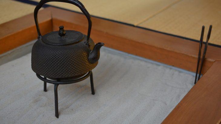 鉄瓶で淹れたお茶はおいしい?